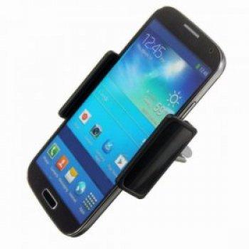 Držák na mobil do mřížky s kloubem HS-1415